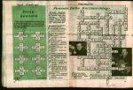 """krzyżówka nr 41 z """"Rozrywki Magazyn"""" nr 7/2005"""